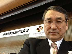 少林寺香川県大会